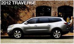 2012 Chevrolet Traverse Photo 6