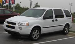 2007 Chevrolet Uplander Photo 1
