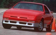 1990 Dodge Daytona exterior