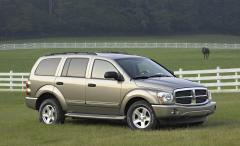 2005 Dodge Durango Photo 1