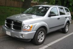 2007 Dodge Durango Photo 4