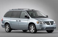 2006 Dodge Grand Caravan exterior