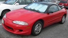 1996 Eagle Talon Photo 1
