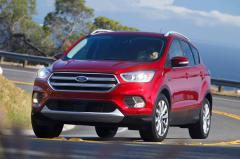 2018 Ford Escape SE FWD exterior
