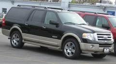 2007 Ford Expedition Photo 5