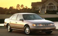 1995 Ford Taurus exterior