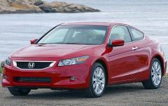 2008 Honda Accord exterior
