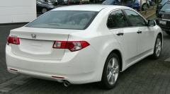 2008 Honda Accord Photo 2