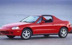 1995 Honda Civic Del Sol exterior