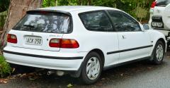 1993 Honda Civic Photo 6