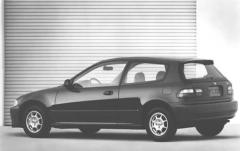1993 Honda Civic exterior