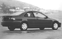 1994 Honda Civic exterior