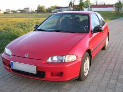 1995 Honda Civic Photo 1