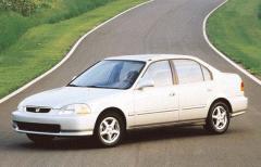 1996 Honda Civic Photo 4