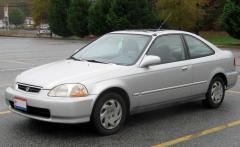 1996 Honda Civic Photo 5