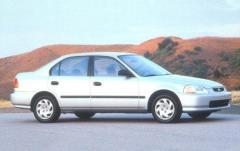 1997 Honda Civic exterior