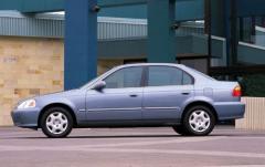 2000 Honda Civic exterior