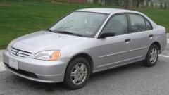 2001 Honda Civic Photo 21