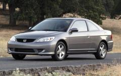2004 Honda Civic Photo 1