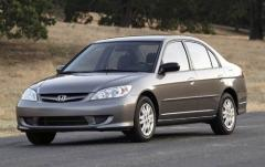 2005 Honda Civic exterior