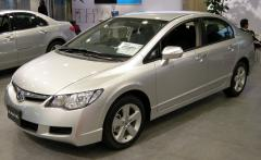 2007 Honda Civic Photo 1