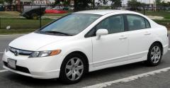 2008 Honda Civic Photo 1