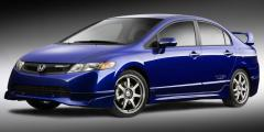 2008 Honda Civic Photo 7