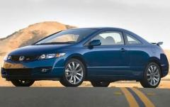 2010 Honda Civic exterior