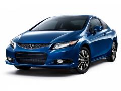 2012 Honda Civic Photo 1