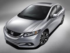 2013 Honda Civic Photo 1