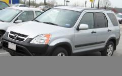 2002 Honda CR-V Photo 2