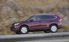 2012 Honda CR-V Photo 3