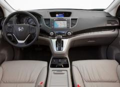 2012 Honda CR-V Photo 4
