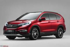 2016 Honda CR-V Photo 9