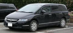 2001 Honda Odyssey Photo 7