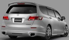 2008 Honda Odyssey Photo 4