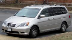 2009 Honda Odyssey Photo 1
