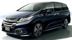 2016 Honda Odyssey Photo 1