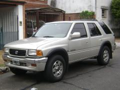 1996 Honda Passport Photo 1