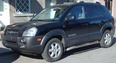 2005 Hyundai Tucson Photo 1
