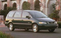 1999 Isuzu Oasis exterior