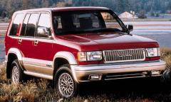 1997 Isuzu Trooper Photo 1