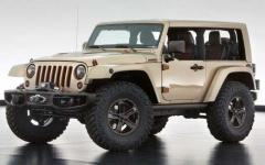 2016 Jeep Wrangler Photo 7