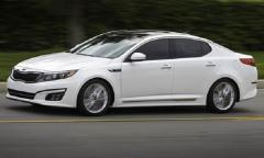 2015 Kia Optima Photo 1