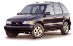 1995 Kia Sportage Photo 1