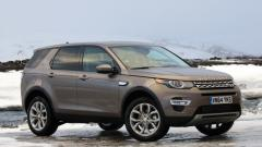 2015 Land Rover Discovery Sport Photo 1