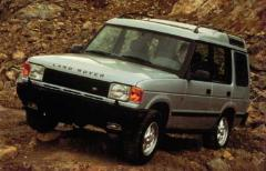 1996 Land Rover Discovery Photo 1