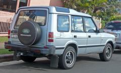 1997 Land Rover Discovery Photo 2