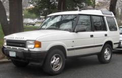 1998 Land Rover Discovery Photo 1
