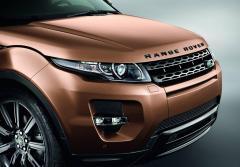 2014 Land Rover Range Rover Evoque Photo 2